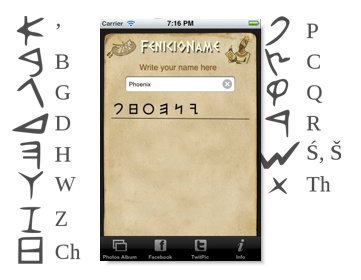 FenicioName iPhone App
